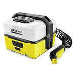 Karcher-OC-3-Mobile-Cleaner-kaasaskantav-survepesur